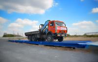 Купленные и установленные автомобильные весы ВАЛ в городе Волжский. фото #35