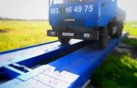 Автовесы ВАЛ установлены в поле на бетонный фундамент. фото #38