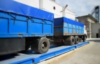 Автомобильные весы ВАЛ 80 тонн, установленные в городе Волгограде. фото #34