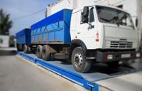 Автомобильные весы ВАЛ 80 тонн. Контрольное взвешивание камаза с зерном   прицеп. фото #33