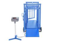 Весы для животных Эльтон (Ск) с подвесной клеткой фото #4