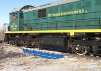 Контрольная поверка вагонных весов БАМ поездом. фото #14